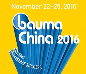 bauma-china-16